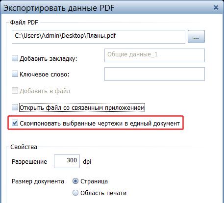 neu141_pdf_export.png