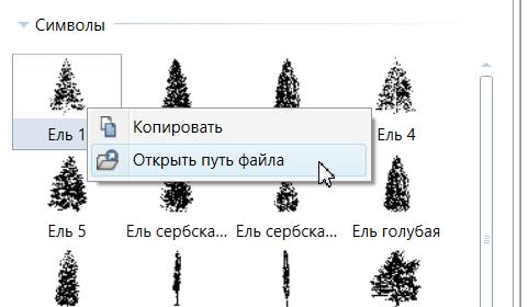 palette_bibliothek_6.png