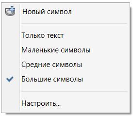 palette_bibliothek_7.png